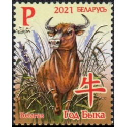 Belarus 2021. Year of the Ox