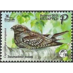 Belarus 2021. Bird of the...