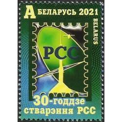 Belarus 2021. Regional...