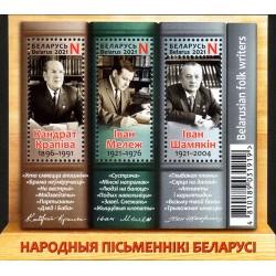 Belarus 2021. Folk Writers