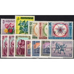 Afghanistan 1960s. Set of...