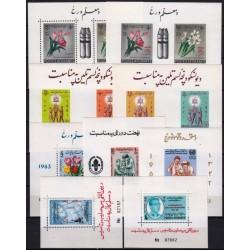 Afghanistan 1960's. Set of...
