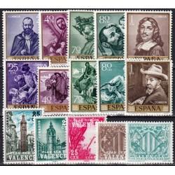 Spain 1960-80. Set of MNH...