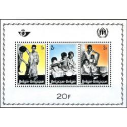 Belgium 1967. Children
