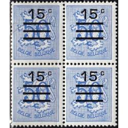Belgium 1968. Coats of arms