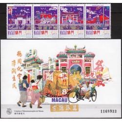 Macau 1997. A-Ma temple