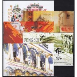 Macau 1997. Set of topical...