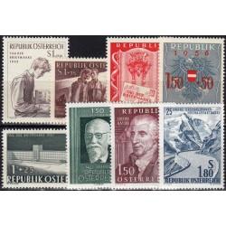 Austria 1950's. Set of new...