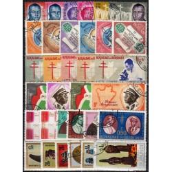 Burundi 1963-1967. Set of...