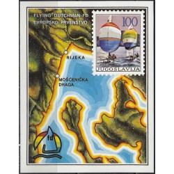 Jugoslavija 1986. Buriavimo...