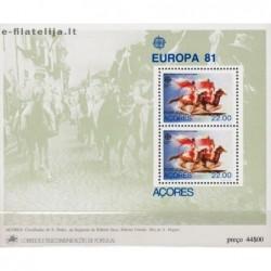 5x Azorai 1981. Europa CEPT...