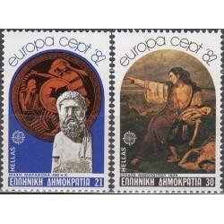 10x Graikija 1982. Europa...