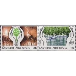 10x Graikija 1986. Europa...