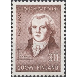 Finland 1960. Johan Gadolin...