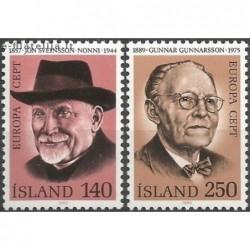 10x Islandija 1980. Europa...