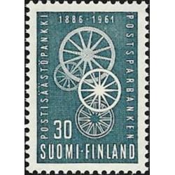 Suomija 1961. Taupomasis...