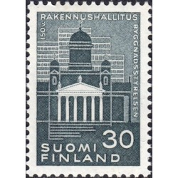 Suomija 1961. Architektūra