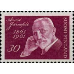 Suomija 1961. Rašytojas