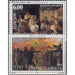 10x Yugoslavia 1998. Europa...
