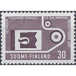 Finland 1962. Domestic...