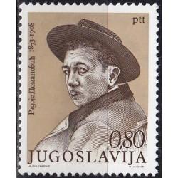 Jugoslavija 1973. Rašytojas