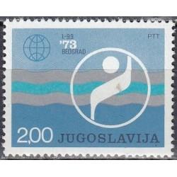 Jugoslavija 1973. Vandens...