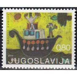 Jugoslavija 1973. Vaikų...