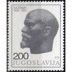 Yugoslavia 1974. Lenin...