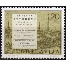Yugoslavia 1975. History of...
