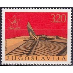 Yugoslavia 1975. Second...