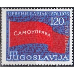 Yugoslavia 1976. National...