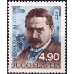 Jugoslavija 1979. Mokslininkas