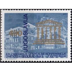 Yugoslavia 1980. UNESCO