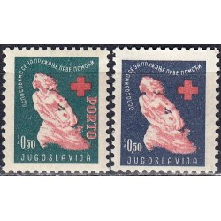 Yugoslavia 1948. Red Cross...