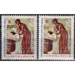 Jugoslavija 1958....