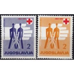 Yugoslavia 1959. Red Cross...