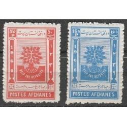 10x Afghanistan 1960....