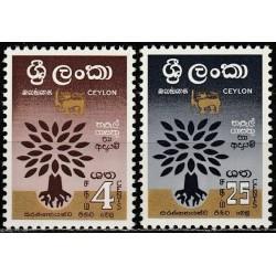 10x Ceylon 1960. Wholesale...