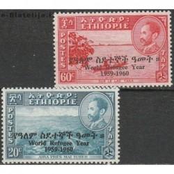 5x Etiopija 1960....