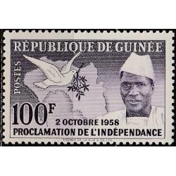 5x Gvinėja 1959....