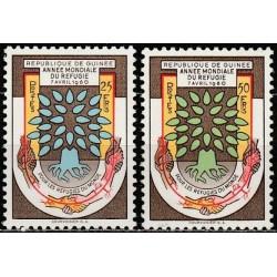 10x Gvinėja 1960....