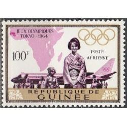 5x Gvinėja 1965....