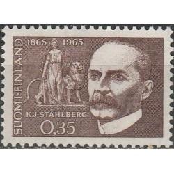 Finland 1965. 1st President
