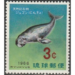 10x Ryukyu Islands 1966....
