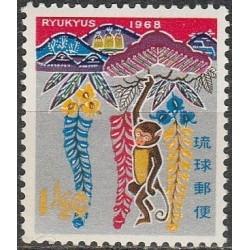 10x Ryukyu Islands 1967....