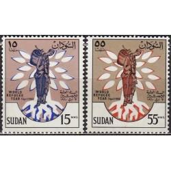 10x Sudan 1960. Wholesale...