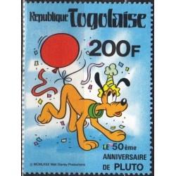 5x Togo 1980. Wholesale lot...