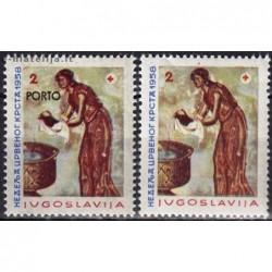 10x Jugoslavija 1958....