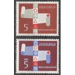 10x Jugoslavija 1962....