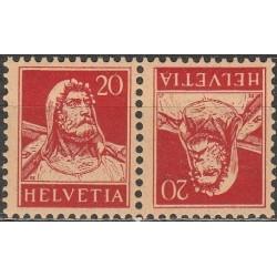 5x Šveicarija 1924. Vilius...